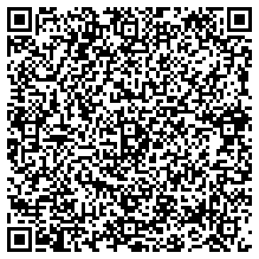 QR-код с контактной информацией организации Юником ТПК, ЧАО