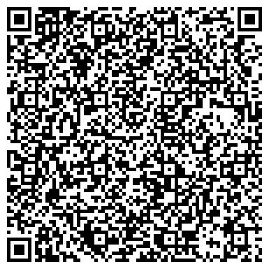 QR-код с контактной информацией организации Автолайф центр, Сервисный центр bosch, ООО