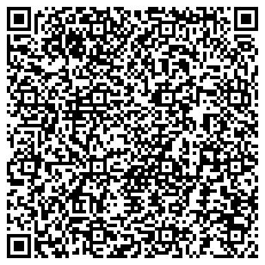 QR-код с контактной информацией организации Богдан Авто Чернигов, ООО