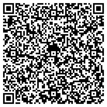 QR-код с контактной информацией организации Квинто-Плюс, ООО