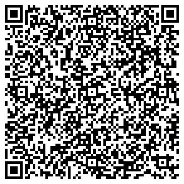 QR-код с контактной информацией организации Респект Острог, ЧП