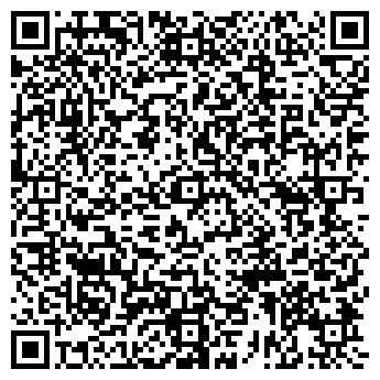 QR-код с контактной информацией организации Инлан, ООО