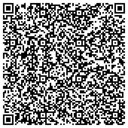 QR-код с контактной информацией организации Прайм Кар (официальный дилер компании NISSAN в Луганском регионе), ООО