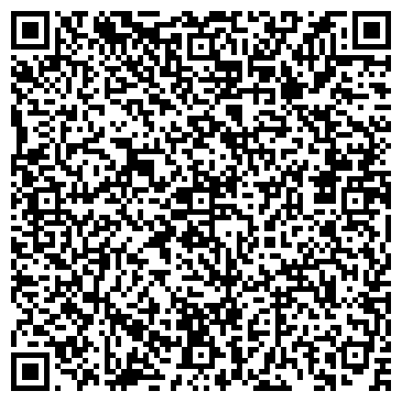 QR-код с контактной информацией организации Сивер Авто, ООО