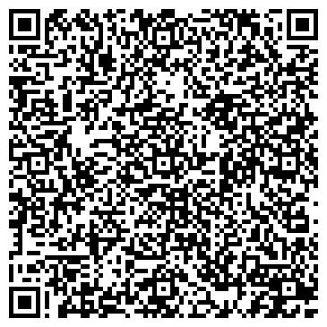 QR-код с контактной информацией организации Лугавтоспецтехника, ООО