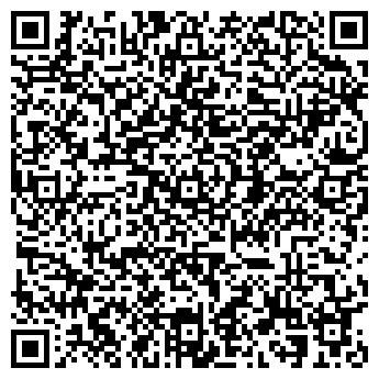 QR-код с контактной информацией организации Авторемтехника, ООО