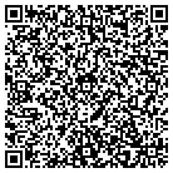 QR-код с контактной информацией организации Бусик, СТО
