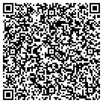 QR-код с контактной информацией организации Шинный Двор, ЧП