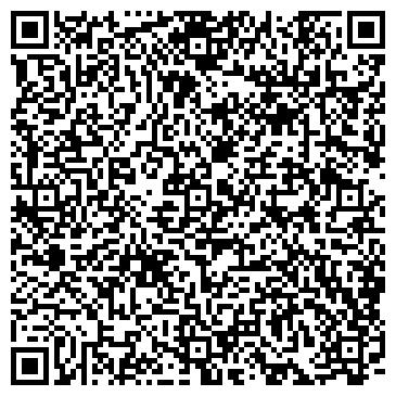 QR-код с контактной информацией организации Вест-Инвест Групп, ООО