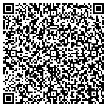 QR-код с контактной информацией организации Троян, ЧП