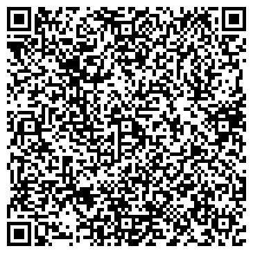 QR-код с контактной информацией организации Лекс профи, ООО