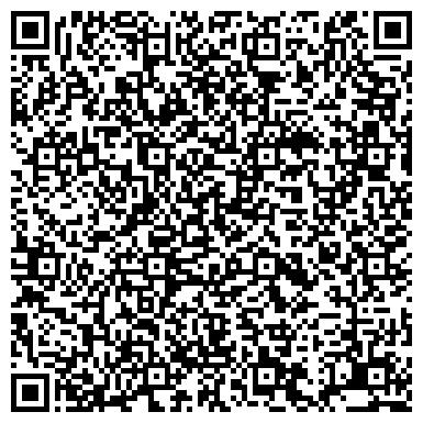 QR-код с контактной информацией организации Выше Радуги, компания