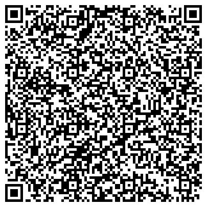 QR-код с контактной информацией организации Камъен турс, ООО (Camion tyres)