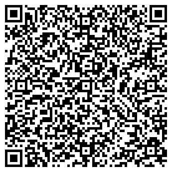 QR-код с контактной информацией организации Линк-Строй, ООО