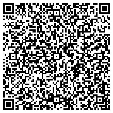 QR-код с контактной информацией организации Первая Универсальная Компания, ООО