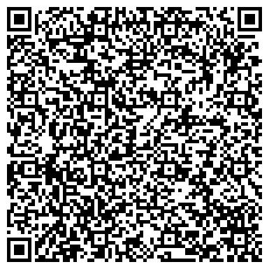 QR-код с контактной информацией организации Амина Трейд Компани, ООО