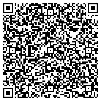 QR-код с контактной информацией организации Мартин Шоу, ООО