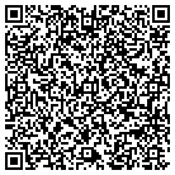 QR-код с контактной информацией организации Максофис, ООО