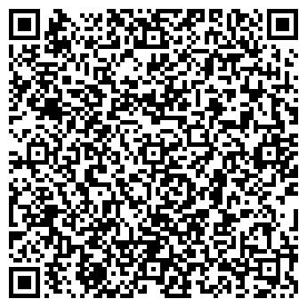 QR-код с контактной информацией организации Н-Студио, ЧП (N-Studio)