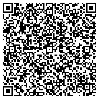 QR-код с контактной информацией организации Руденко, СПД