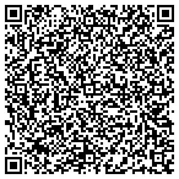 QR-код с контактной информацией организации Диалинк-Триумф, ООО