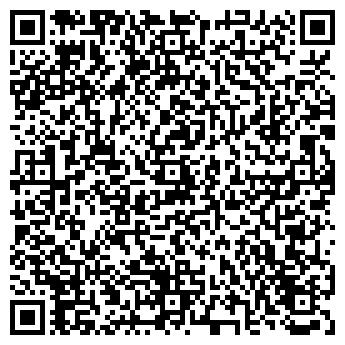 QR-код с контактной информацией организации Штампик, ЧП