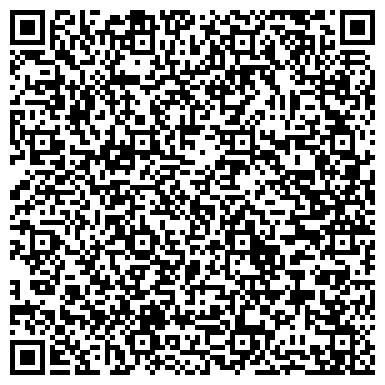 QR-код с контактной информацией организации Штемпельно-граверная мастерская Харламова, ЧП