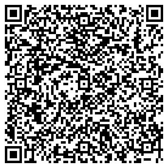 QR-код с контактной информацией организации Смекс (Smex), ООО