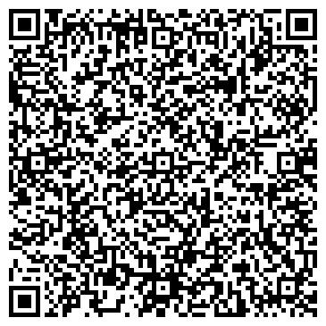 QR-код с контактной информацией организации Служба Спасения от Скуки, ЧП