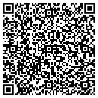 QR-код с контактной информацией организации Лидер, СК