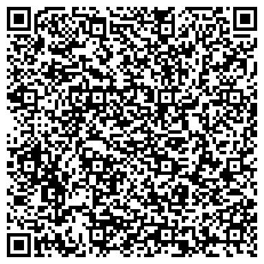 QR-код с контактной информацией организации Брачное агентство Real, ЧП