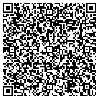 QR-код с контактной информацией организации Пиродизайн, OOO