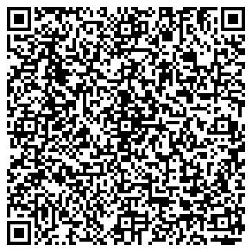QR-код с контактной информацией организации EnJoy studio (Енджой студио), ЧП