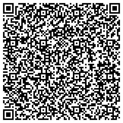 QR-код с контактной информацией организации Престиж-сервис (4hotel интернет-магазин), ООО