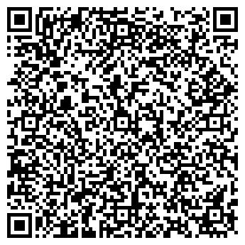 QR-код с контактной информацией организации Софит ЧП