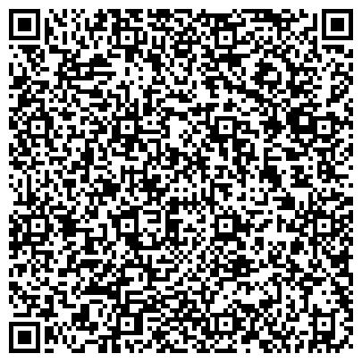 QR-код с контактной информацией организации Студия спецэффектов Сталкер, ЧП
