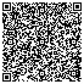 QR-код с контактной информацией организации Catering-Universal, ЧП