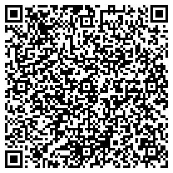 QR-код с контактной информацией организации Центр аэро дизайна, ООО