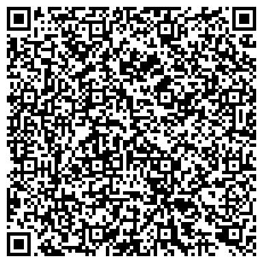 QR-код с контактной информацией организации Ай да, Умница! Центр ФИТ развития детей, ЧП