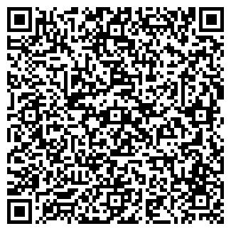 QR-код с контактной информацией организации Тарзания, ООО