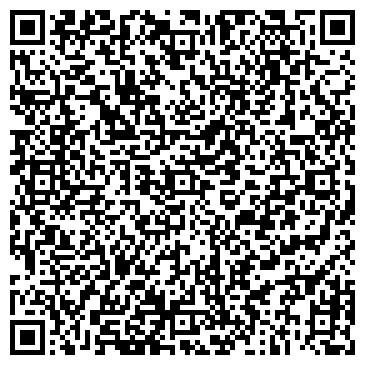 QR-код с контактной информацией организации Фиори ТМ, ООО