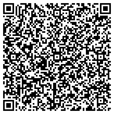 QR-код с контактной информацией организации Радуга дуга, Компания