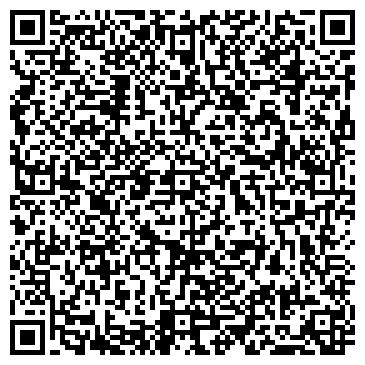 QR-код с контактной информацией организации ООО Terra Advertising Agency