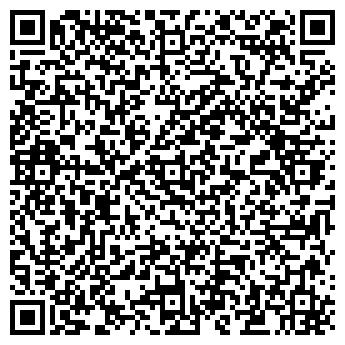 QR-код с контактной информацией организации Витамин, ООО