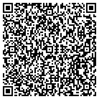 QR-код с контактной информацией организации Улыбка, ООО