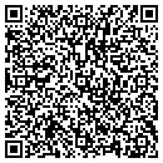 QR-код с контактной информацией организации Тип-Топ, ЧП