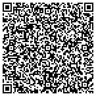 """QR-код с контактной информацией организации Приватне підприємство """"ХАНН"""""""