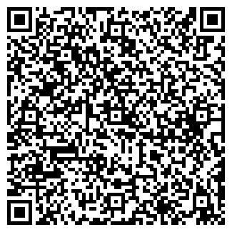 QR-код с контактной информацией организации Компания Арома Спайс, ООО