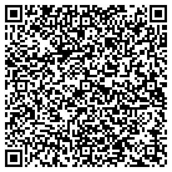 QR-код с контактной информацией организации БК Индосант, ООО