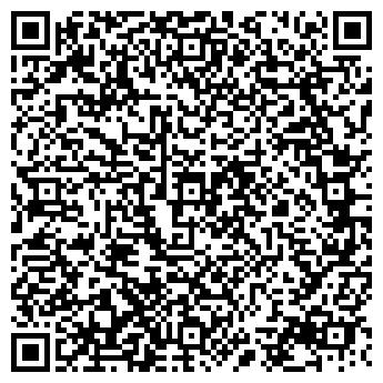 QR-код с контактной информацией организации ФЛП Ковалева Т.И